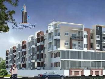 1175 sqft, 2 bhk Apartment in Shivaganga Dwarkamai Rajarajeshwari Nagar, Bangalore at Rs. 45.8250 Lacs