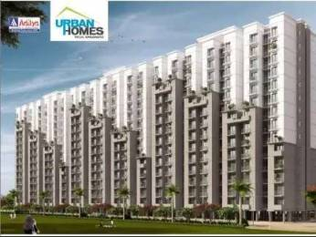 585 sqft, 1 bhk Apartment in Aditya Aditya Urban Homes NH 24 Highway, Ghaziabad at Rs. 15.0000 Lacs