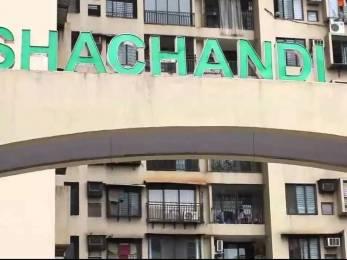 1100 sqft, 2 bhk Apartment in Goyal Lakshchandi Heights Goregaon East, Mumbai at Rs. 2.1500 Cr