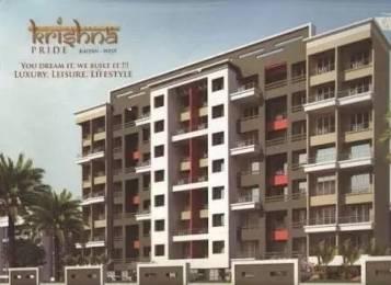 710 sqft, 1 bhk Apartment in GK Krishna Pride Kalyan West, Mumbai at Rs. 39.0500 Lacs