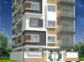 920 sqft, 2 bhk Apartment in Builder Shivaganga Eternity Poorna Pragna Layout, Bangalore at Rs. 40.4800 Lacs