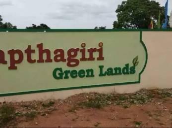 1080 sqft, Plot in Builder Sapthagiri green lands Bairagi patteda, Tirupati at Rs. 4.8000 Lacs