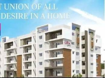 1105 sqft, 2 bhk Apartment in Bandi Capital Gateway Gollapudi, Vijayawada at Rs. 35.9125 Lacs