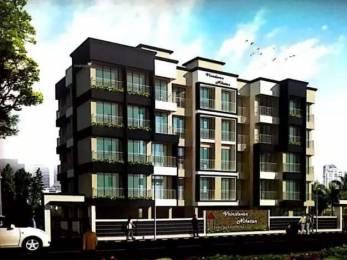 630 sqft, 1 bhk Apartment in Panvelkar Vrindavan Badlapur East, Mumbai at Rs. 23.3600 Lacs