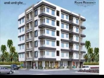 600 sqft, 1 bhk Apartment in Builder Project Surat Kadodara Highway, Surat at Rs. 10.1100 Lacs