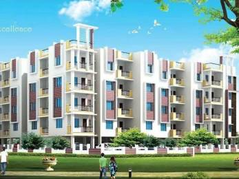 1440 sqft, 3 bhk Apartment in Starlite Sunny Crest Garia, Kolkata at Rs. 70.9632 Lacs