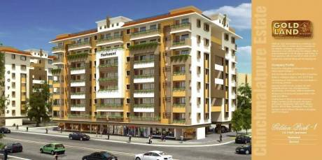 997 sqft, 2 bhk Apartment in Gold Golden Park 1 Manewada, Nagpur at Rs. 36.0000 Lacs