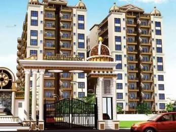 866 sqft, 2 bhk Apartment in Builder Project Harhua, Varanasi at Rs. 34.7430 Lacs