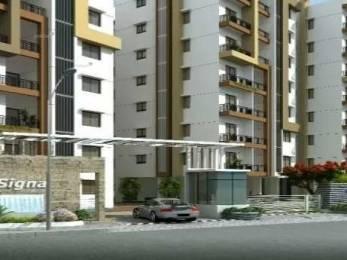 1345 sqft, 2 bhk Apartment in Vertex Siris Signa Benz Circle, Vijayawada at Rs. 87.4200 Lacs