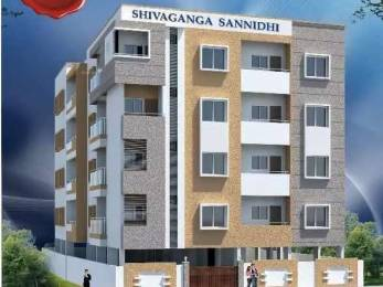 1045 sqft, 2 bhk Apartment in Builder Shivaganga sannidhi BEML Layout, Bangalore at Rs. 38.6650 Lacs