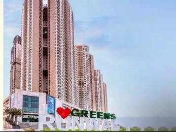 1690 sqft, 3 bhk Apartment in Runwal Greens Mulund West, Mumbai at Rs. 50000