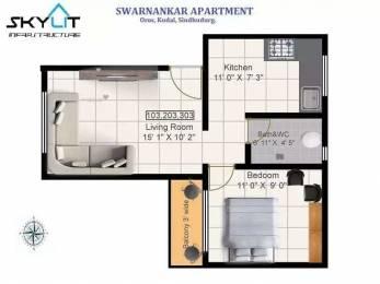 500 sqft, 1 bhk Apartment in Builder Swarnankar Apartment Oras Bk , Sindhudurg at Rs. 11.0000 Lacs