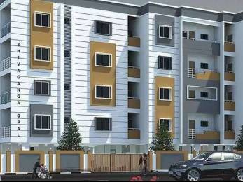 1260 sqft, 3 bhk Apartment in Shivaganga Opal JP Nagar Phase 7, Bangalore at Rs. 54.1800 Lacs