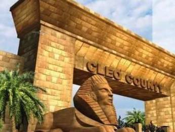 2448 sqft, 4 bhk Apartment in ABA Cleo County Sector 121, Noida at Rs. 1.5178 Cr