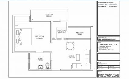 475 sqft, 1 bhk Apartment in Builder Dwarka Heights CGHS Ltd L Zone Dwarka Phase 2 Delhi, Delhi at Rs. 19.4750 Lacs