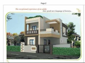 1495 sqft, 3 bhk Villa in Builder Project Dewada, Chandrapur at Rs. 23.5100 Lacs