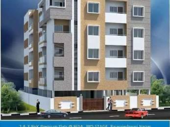 1045 sqft, 2 bhk Apartment in Builder sHIVAGANAG sannidhi BEML Layout, Bangalore at Rs. 38.6650 Lacs