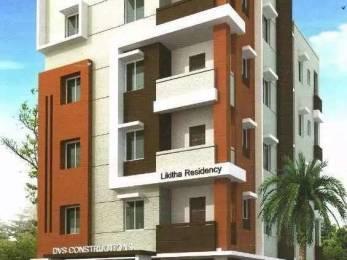 900 sqft, 2 bhk Apartment in Builder Likitha Residency Kommadi Road, Visakhapatnam at Rs. 29.0000 Lacs
