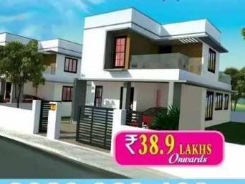 1250 sqft, 3 bhk Villa in Builder Project Vattiyoorkavu, Trivandrum at Rs. 38.7500 Lacs