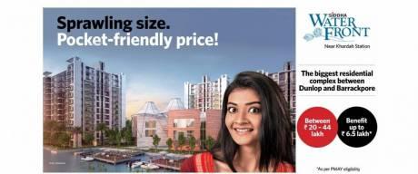 630 sqft, 1 bhk Apartment in Siddha Water Front Barrackpore, Kolkata at Rs. 17.6400 Lacs