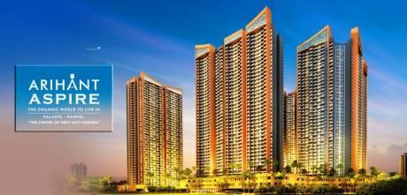 567 sqft, 1 bhk Apartment in Arihant Aspire Phase I Panvel, Mumbai at Rs. 60.0000 Lacs