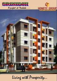 1595 sqft, 3 bhk Apartment in Builder Srinidhi Yendada, Visakhapatnam at Rs. 58.0000 Lacs