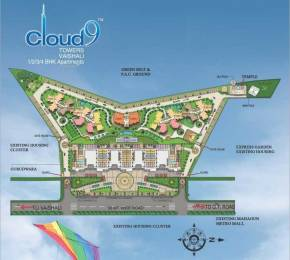 650 sqft, 1 bhk Apartment in Aadi Best Consortium Rishabh Cloud 9 Towers Sector 1 Vaishali, Ghaziabad at Rs. 39.0000 Lacs