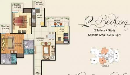 1285 sqft, 2 bhk Apartment in Angel Jupiter Ahinsa Khand 2, Ghaziabad at Rs. 64.0000 Lacs