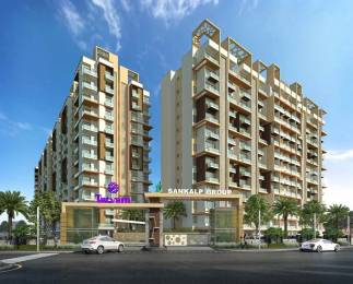 390 sqft, 1 bhk Apartment in Builder Sankalp Tatvam Ajmer Road, Jaipur at Rs. 11.4500 Lacs