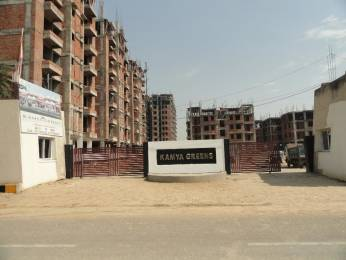 1350 sqft, 3 bhk Apartment in MS Kamya Greens Chinhat, Lucknow at Rs. 35.7800 Lacs
