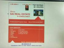 Shree Sai Real Estate