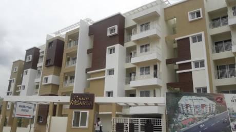 1090 sqft, 2 bhk Apartment in Navya Nisarga Ramamurthy Nagar, Bangalore at Rs. 53.2220 Lacs