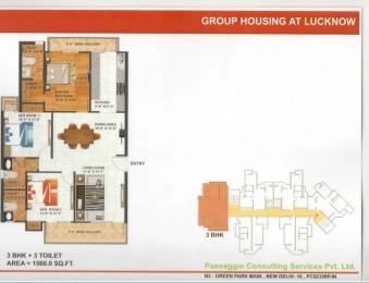 1560 sqft, 3 bhk Apartment in Tulsiani Urban Woods Sushant Golf City, Lucknow at Rs. 52.0000 Lacs