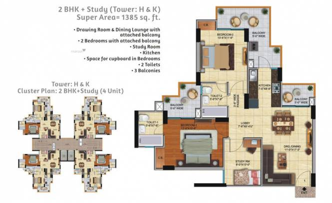 1385 sqft, 2 bhk Apartment in Ace City Sector 1 Noida Extension, Greater Noida at Rs. 45.0000 Lacs