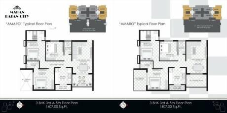 1407 sqft, 3 bhk Apartment in Builder Madan Ratan City I Hudkeshwar Road, Nagpur at Rs. 50.6520 Lacs