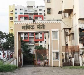 1126 sqft, 3 bhk Apartment in Dugad Manik Moti Katraj, Pune at Rs. 75.0000 Lacs