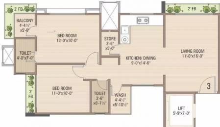 1273 sqft, 2 bhk Apartment in Happy Home Nakshatra View Pal Gam, Surat at Rs. 40.0000 Lacs