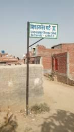 450 sqft, Plot in Builder Project Kalkaji, Delhi at Rs. 5.2500 Lacs