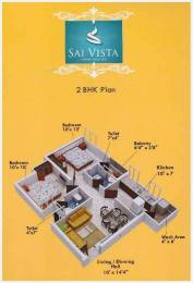 740 sqft, 2 bhk Apartment in Builder sai vista Amlihdih, Raipur at Rs. 19.4000 Lacs