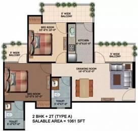 1061 sqft, 2 bhk Apartment in Elegant Splendour Techzone 4, Greater Noida at Rs. 29.7080 Lacs