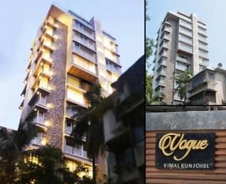 1612 sqft, 3 bhk Apartment in Paradigm Vogue Santacruz West, Mumbai at Rs. 6.2500 Cr
