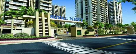 1095 sqft, 2 bhk Apartment in Builder Royal Nest Noida Extension, Greater Noida at Rs. 38.3250 Lacs