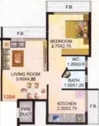 636 sqft, 1 bhk Apartment in Maitri Planet NX Kharghar, Mumbai at Rs. 50.0000 Lacs