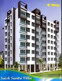 492 sqft, 1 bhk Apartment in GK Krishna Pride Kalyan West, Mumbai at Rs. 20.6800 Lacs