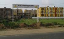 Agrani Home Real Marketing PvtLtd
