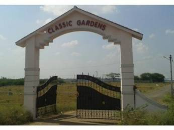 1200 sqft, Plot in Builder Project Kumbakonam, Trichy at Rs. 6.0000 Lacs
