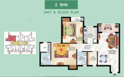 955 sqft, 2 bhk Apartment in Sahara City Homes Bhicholi Mardana, Indore at Rs. 16.2000 Lacs