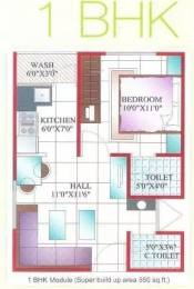 550 sqft, 1 bhk Apartment in Prashant Karuna Sagar Palasia, Indore at Rs. 9.5000 Lacs