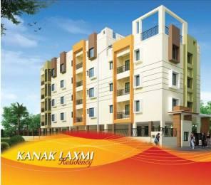 1482 sqft, 3 bhk Apartment in Builder Kanaklakshmi Residency GGP Colony Road, Bhubaneswar at Rs. 65.0000 Lacs