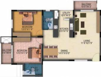 1315 sqft, 2 bhk Apartment in Veracious Vani Villas Yelahanka, Bangalore at Rs. 17000